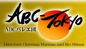 東京ABCバレエ