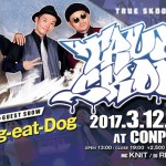 TRUE SKOOL VOL.227